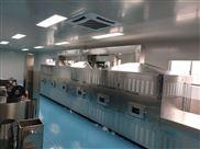 環保流水線調味品微波殺菌設備優勢