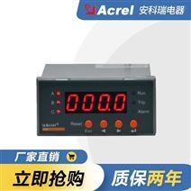 ARD2-5 电动机保护器