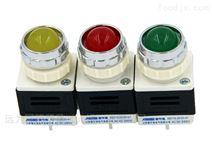愛可信A1系列指示燈壽命長、能耗低快速安裝