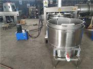 大型苹果榨汁机 取汁机 立式双桶压榨机