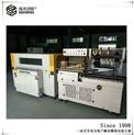 厂家直销大型非标定制套膜热收缩包装机