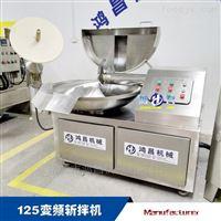 ZB-125125-千页豆腐斩拌机生产