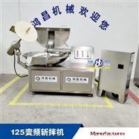 zb-80斩拌机做豆腐成套设备