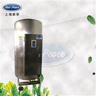 NP2000-28.8储水式热水器容量2000L功率28800w热水炉