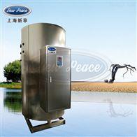 NP2000-22.5容量2吨功率22500瓦储热式电热水器
