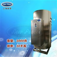 NP2000-20蓄水式热水器容量2000L功率20000w热水炉