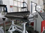 ABS片材挤出生产线设备