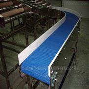 S型转弯塑料网带输送机