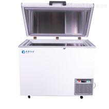 永佳经济款DW-65-W236超低温冰柜