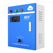 精创 ECB-700WIFI 冷库物联网电控箱