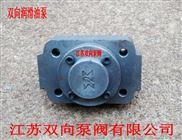 張家口減速器雙向潤滑泵5YB-10 6YB-10油泵