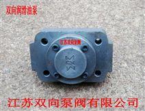 张家口减速器双向润滑泵5YB-10 6YB-10油泵