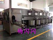 全自動桶裝水生產線設備