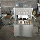 牛排生鲜肉气调包装机