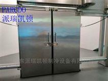内蒙古厂家定制生产电动冷库平移门