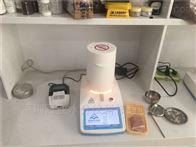 WL-30RL系列牛肉水分仪新标准