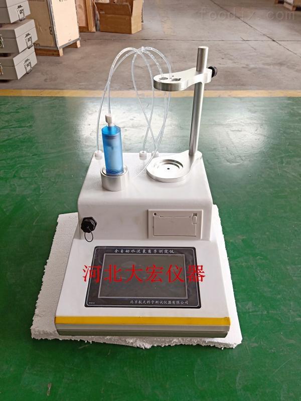 小型检测仪器全自动水泥氯离子测定仪