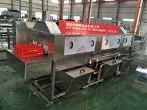 豆腐筐清洗消毒设备