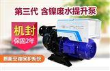 科奕凱智能耐空轉耐腐蝕污水處理泵