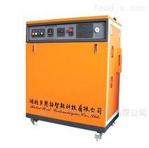 贝思特-48KW千瓦电加热蒸汽发生器锅炉免检