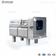 FX-550大型冻肉切丁机 猪肉鸡肉