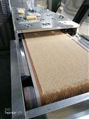 杂粮藜麦烘焙机 藜麦微波烘焙设备