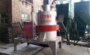 超细高产量农业机械设备药材粉碎机价格合理