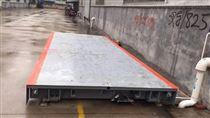 SCS-20T2.5*5m10吨电子地磅价格 过农用车20T磅秤
