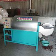 燃气炒货机 商用全自动炒糖炒栗子节能环保