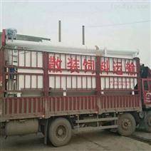 深圳9.6米車可裝載25噸散裝飼料罐