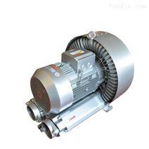 自动化机械旋涡式气泵高压鼓风机旋涡风机