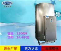 NP1500-14.4容积1.5吨功率144000瓦蓄水电热水器