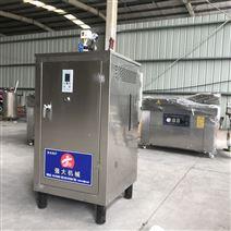 供應電加熱通用環保蒸汽發生器
