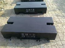 HT-FM贵州1吨锁型铸铁砝码 1000kg平板型法码价格