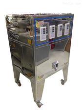 多物料红枣枸杞山楂混合包装机