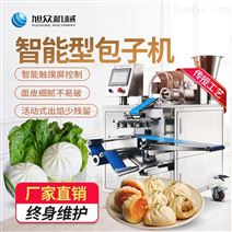 新设计多功能全自动汤包煎包包子机成型机