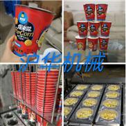 全自动食品级PP锥形甜筒果冻杯灌装封口机