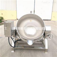 600立式可傾商用夾層鍋,帶攪拌電加熱攪拌鍋