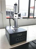 20瓦自动便携式激光打标机