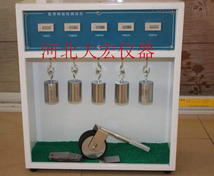 建筑检测设备胶带持粘性测试仪