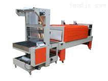 食品紙箱電器箱水果箱收縮包裝機