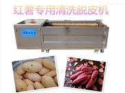 地瓜红薯烘干设备