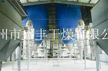 減水劑專用噴霧干燥機