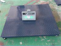 贵州3吨1.2x1.2m电子地磅秤带打印