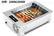 韓式電燒烤爐