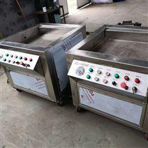LY650型板框式濾油機