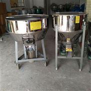 不銹鋼豬飼料混合機 家用型苞谷玉米拌種機