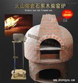 PIZZA MASTERS披薩窯爐意大利面包熔巖石爐