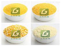 新型玉米脱皮制糁机双管道除尘苞米小碴子机