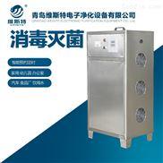 太原水處理臭氧發生器